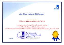 Al Geemi ADNOC HSE AWARD