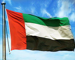 Al Geemi Flag Day