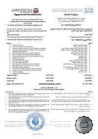 Al Geemi OSHAD Certificate