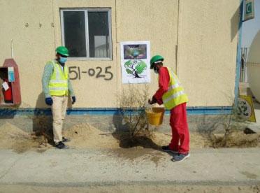 Al Geemi World Environment Day