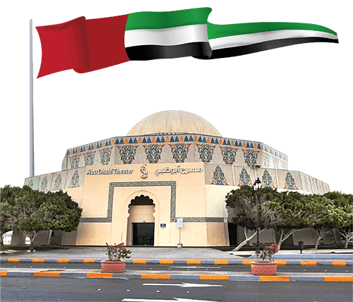 Al Geemi Contracting - Construction Abu Dhabi