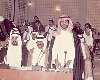Al Geemi Contracting