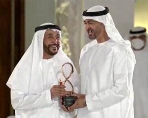 His Excellency Faraj Bin Hamoodah Al Dhaheri