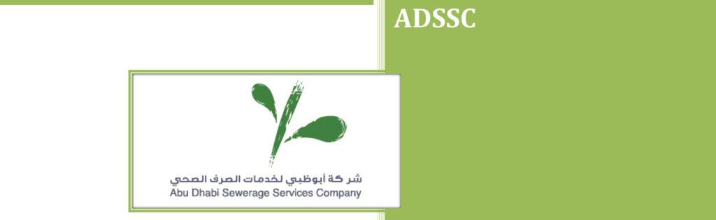 Abu Dhabi Sewerage Services Company